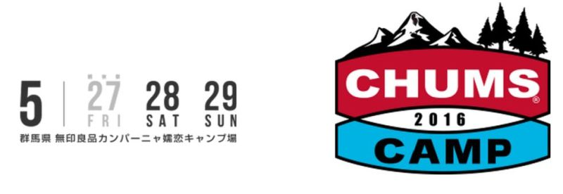 chumscamp2016