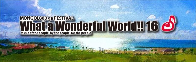 whatawonderfulworld16