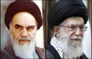 Iran Leadership