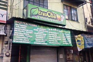 ergo cha milk tea
