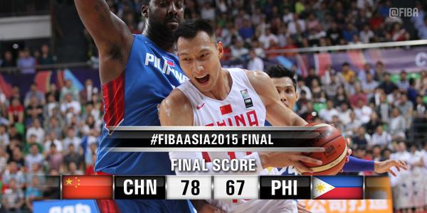 china vs philippines fiba asia finals 2015