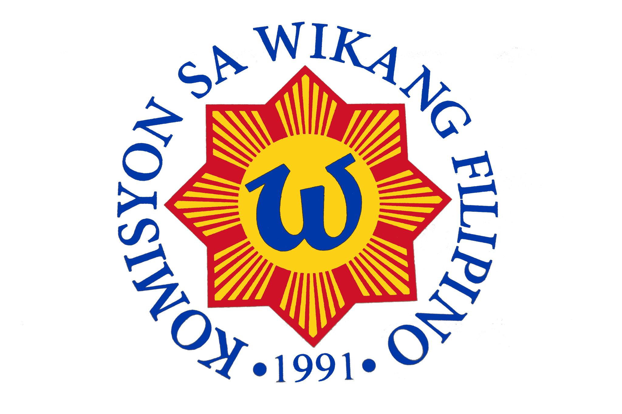 talumpati sa buwan ng wika Ngayong buwan ng wika 2014, ibinabandera ng komisyon sa wikang filipino ( kwf) ang halaga ng wikang filipino bilang wikang nagbubuklod sa bansa.