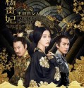 Lady of the Dynasty 2015 online subtitrat full HD .