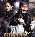 Detective K Secret of Virtuous Widow subtitrat bluray .