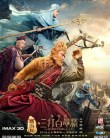 The Monkey King 2 2016 online subtitrat romana