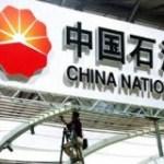 Gaz: la Chine acquiert un tiers des réserves du Mozambique