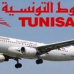 Tunisair cherche acquéreur