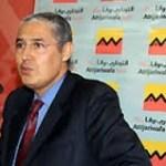 Maroc:Le Groupe Attijariwafa bank maintient le cap