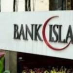 Finance islamique:le Maroc adopte la loi sur les banques participatives