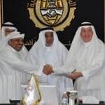 Mauvaise affaire pour le milliardaire éhiopien Sheikh Al Amoudi