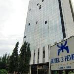 Togo: Vers un nouveau financement pour la Kalyan Hospitality Development