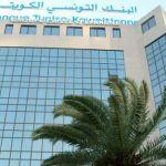 Proparco accorde 20 millions d'euros à la Banque tuniso-koweitienne (BTK)
