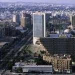 Bilan économique de la Tunisie, entre enjeux et perspectives