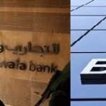 Afrique francophone : Ecobank et Attijariwafa Bank relèguent les banques françaises au second plan