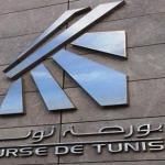 Une année de vaches maigres pour la Bourse de Tunis