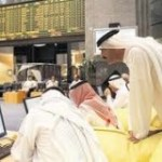 Gulf Banks 'issuance will remain high this year