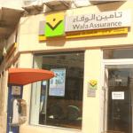 Wafa Assurance signe sa double entrée en Côte d'Ivoire
