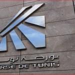 Tunisie: Le ministère des Finances est prêt à étudier la démutualisation de la Bourse de Tunis