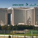 Tunisie : Amen Bank annonce l'augmentation son capital