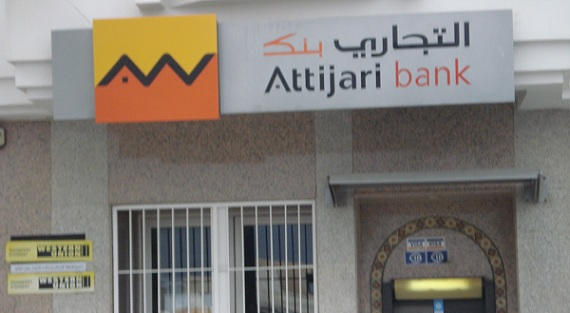 Attijari_Bank_agence-photo-actusen.com_