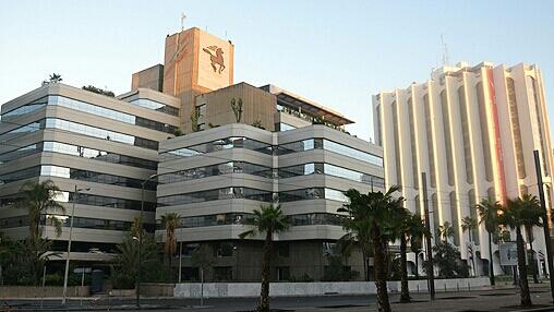 banque-centrale-populaire-1-1