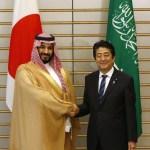 L'Arabie saoudite émet 17,5 milliards de dollars d'obligations (un record)