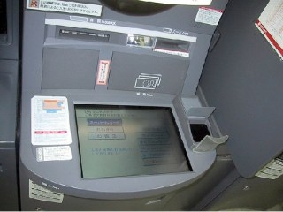 ATM Machine with Palm Scanner [Image courtesy of Chris 73 / Wikimedia Commons]