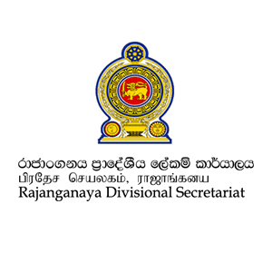 district-secretariat-rajanganaya