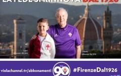 Calcio: Fiorentina abbonamenti della stagione 2016-17, ecco i prezzi