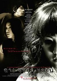 0238_BLACKNIGHT_poster_01