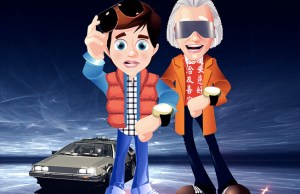 What BACK TO THE FUTURE PART II Got Right & Wrong About 2015 Infographic