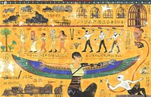 Egyptian Hieroglyphic Art Of MAD MAX FURY ROAD