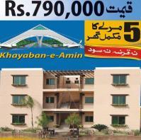 5 Marla Flat (House) in Khayaban e Amin Lahore