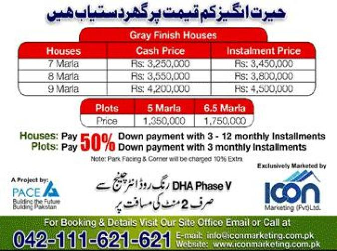Pace WoodLand Lahore (Payment Plan)