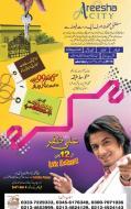 Areesha City Karachi