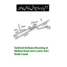 Location Map Sahiwal Ashiana Housing Scheme