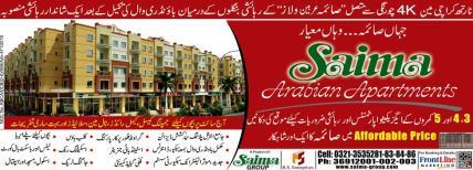 Saima Arabian Apartments - Saima Arabian Villas Karachi
