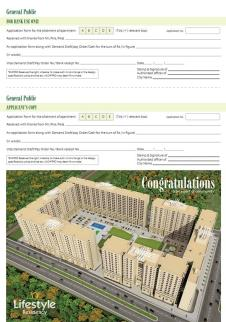 Lifestyle residency apartments Islamabad - Application Form Deposit Slips (General Public)