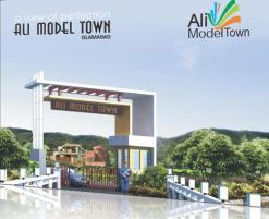 Ali Model Town Islamabad - Main Enterance