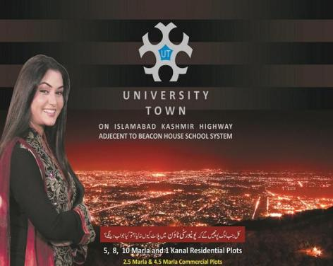 University Town Islamabad - Residential Plots for Sale