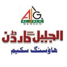 Al Jalil Garden Housing Scheme Lahore Logo