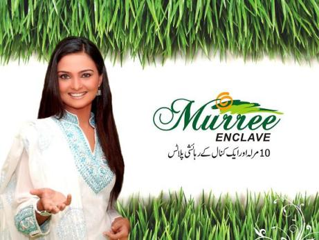 Murree Enclave Housing Scheme - Residential Plots for Sale