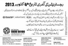 Registration Form Bahria Town Karachi Projects - Instructions for customer