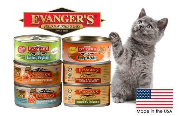 August 2014 Floppycats.com Giveaway Prize Package from Evanger's Premium Cat Food