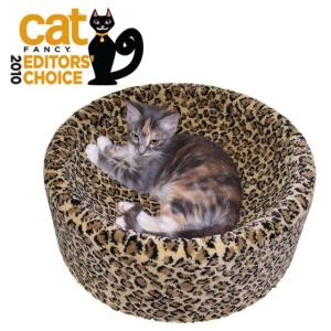 Kitty Bowl Bed
