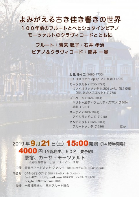 20190921_leaflet-1