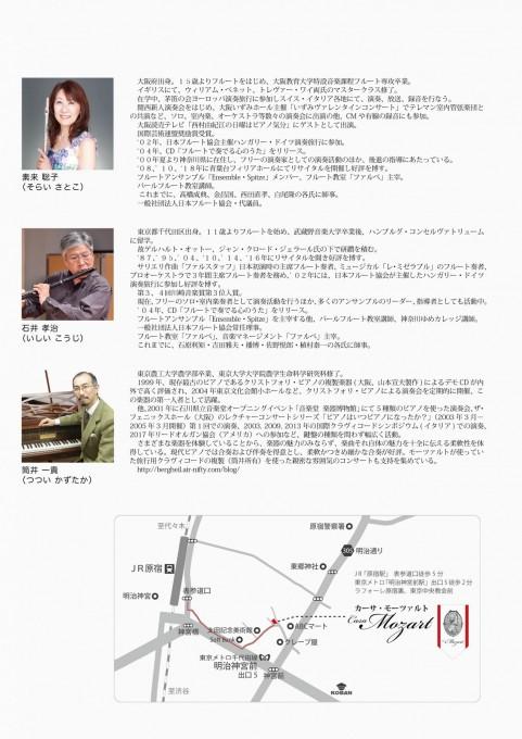 20190921_leaflet-2