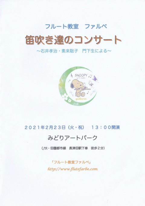 IMG_20210211_0002