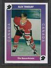 1993 QUEBEC PEE WEE TOURNAMENT SIMON GAGNE 342 PRE ROOKIE REF 4326
