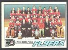 1977 78 OPC O PEE CHEE 83 PHILADELPHIA FLYERS TEAM EX NM UNMARKED HOCKEY CARD